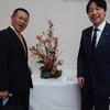 町田市民文化祭「いけばな展」