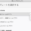 F# で Xamarin Forms