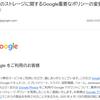 Googleフォトの無制限ストレージ提供が終了、に思う