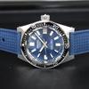レビュー セイコープロスペックス SBEX009 頑張れ国産時計ブログ