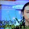 ★★★しゃべくり予告…剛さん★★★