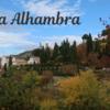 グラナダに1日だけ滞在したので、とりあえずアルハンブラ宮殿に行ってきた。