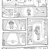 【漫画】ママ友ゼロの私が育児漫画を描き始めて思った事