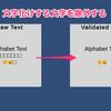 【TextMesh Pro】Unityで文字化けする箇所を除外する方法