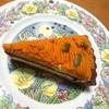 みき工房のケーキ&タルト