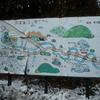勢至堂(せいしどう)渓谷五滝