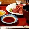 ランチは600円!まぐろブツ定食は新鮮まぐろがたっぷり『上総屋』@向島