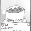 【第18回】「秋吉講太 27歳」嘘をつかれた理由を推測してみた【8月20日(日)~8月23日(水)】