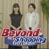BEYOOOOONDS公式動画へのリンク集