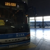 MadridからZaragozaへ/バス編