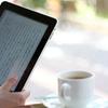 溜まった本は「電子書籍化」して快適スキニーライフを送ろう!自炊まとめ。