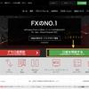 海外fx【XM】の口座開設方法を図で分かりやすく解説!!(レバレッジ888倍)