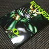 『仮面ライダークウガ』コミックス4巻が出たので「月刊ヒーローズ」8月号付録掛け替えカバー付けてみた