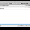 Firefoxでユーザスタイルシート(ユーザCSS)を利用する方法