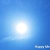 朝の日光浴で幸せ&健康になる理由