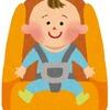 チャイルドシートの着用義務は何歳まで?違反した時の罰金罰則は?