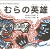 朝の読書タイム:4年1組(第3回)