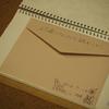 どん底にいた25歳10ヶ月の自分から、27歳になった今の自分に手紙が届きました
