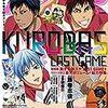 4/10はアニメ系雑誌発売日。表紙で黒子かFREEか?!