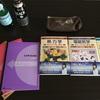 【大学院対策シリーズ】DaiGo式の勉強法をアレンジして、院試対策を始めるぞ! <第1回:教材と手順>