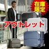 機内持ち込み可のスーツケースを買ったよ!