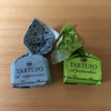 イタリア土産の一押しトリュフチョコレート!