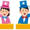 【第1回クイズ大会】自分の帽子の色を知ってるのは誰でしょう?【脳トレ】
