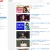 【SKE48】坂道グループからわかるYouTubeの重要性