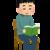 【連休は読書しよう】2016年に読んでよかった本6選