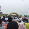 第46回タートルマラソン国際大会:アクセス良しのご長寿大会