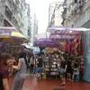 香港の女人街と銅鑼湾に行ってみた!! #15