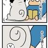 【犬漫画】命を感じる瞬間・・・