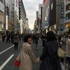 東京強行撮りっぷ(早口言葉ではない)その2 女子会 女子会?女子会。そして同期会