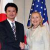 ◇日米地位協定の改定 玄葉外務大臣