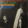 Miles Davis: In Person Friday And Saturday Nights At The Blackhawk, San Francisco (1961) 奏者との距離が近い、が
