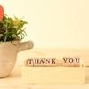 伝える事が大切!育児中のママにお休みと感謝を伝えたらめちゃくちゃ喜んでくれた