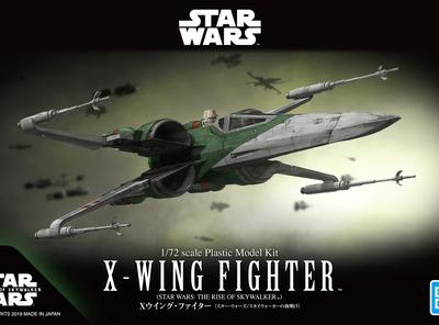 レジスタンスの主力戦闘機!1/72 Xウイング・ファイター(スター・ウォーズ/スカイウォーカーの夜明け)のご紹介