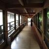 岩国国際観光ホテル( 山口県岩国市)3