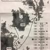 五島列島キリシタン物語 日帰りツアー