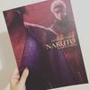 原作の理解度が深まったライブ・スペクタクル「NARUTO-ナルト-」〜暁の調べ・再演〜 #ナルステ
