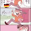 【マンガ】最悪!海外でも花粉症 ドイツの薬局で出された鼻薬