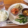 #56  Cafe&Meal MUJI 選べる4種のデリ