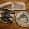 天草の魚は素晴らしい