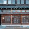 記念日にオススメ!金沢のスパニッシュ「レスピラシオン」
