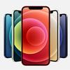 【2020年10月】AppleイベントでiPhone12発表 内容を簡易まとめ