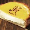 【祝トロント進出】日本で超人気のチーズケーキ屋さん ついにオープン
