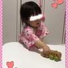 ☆ 車のおもちゃをコロコロして遊ぶ 《1歳2ヶ月》