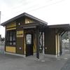 大船渡線-4:陸中松川駅