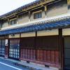 彦根3隠れた名所、七曲りの町家と洋館。