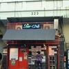 神戸スタークラブ